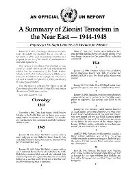 The Bunche Report: A Summary of Zionist Terrorism in the MidEast