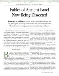 Fables of Ancient Israel Now Being Dissected