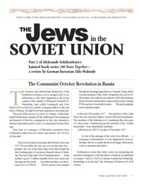 The Jews in the Soviet Union