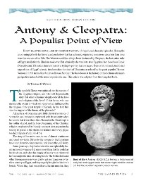 Antony & Cleopatra: A Populist Point of View