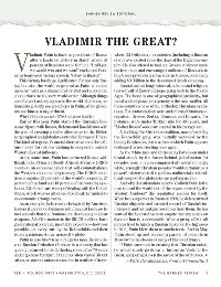 Vladimir the Great?, by Pete Papaherakles