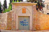 Vandalized Church of the Dormition on Mount Zion in Jerusalem, Oct. 1, 2012
