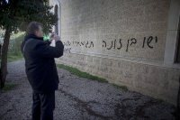 Vandalized Baptist Church in Jerusalem, Feb. 2012